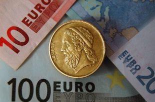 ما هى عملة اليونان؟