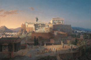 تاريخ أثينا