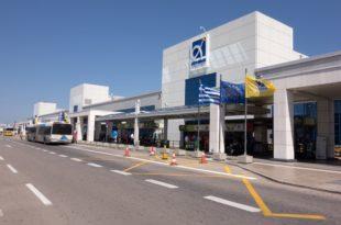 مطارات اليونان