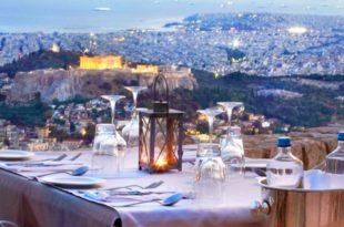 أفضل مطاعم أثينا اليونان