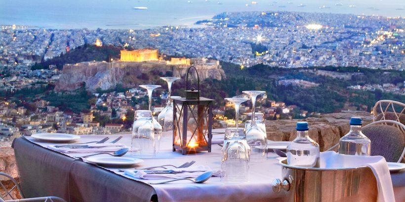 مطاعم أثينا