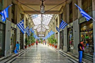 افضل 5 شوارع التسوق في اثينا اليونان