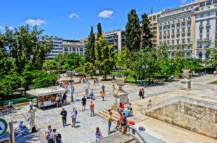 ميدان سينتاجما اثينا اليونان
