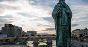 مدن مقدونيا