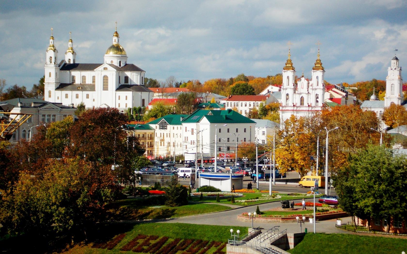 مدن روسيا البيضاء