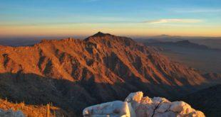 سلسلة جبال إستريلا