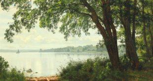 بحيرة إسروم