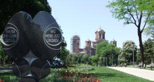 أجمل الحدائق فى بلغراد فى صربيا