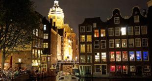 معالم الجذب السياحى فى أمستردام