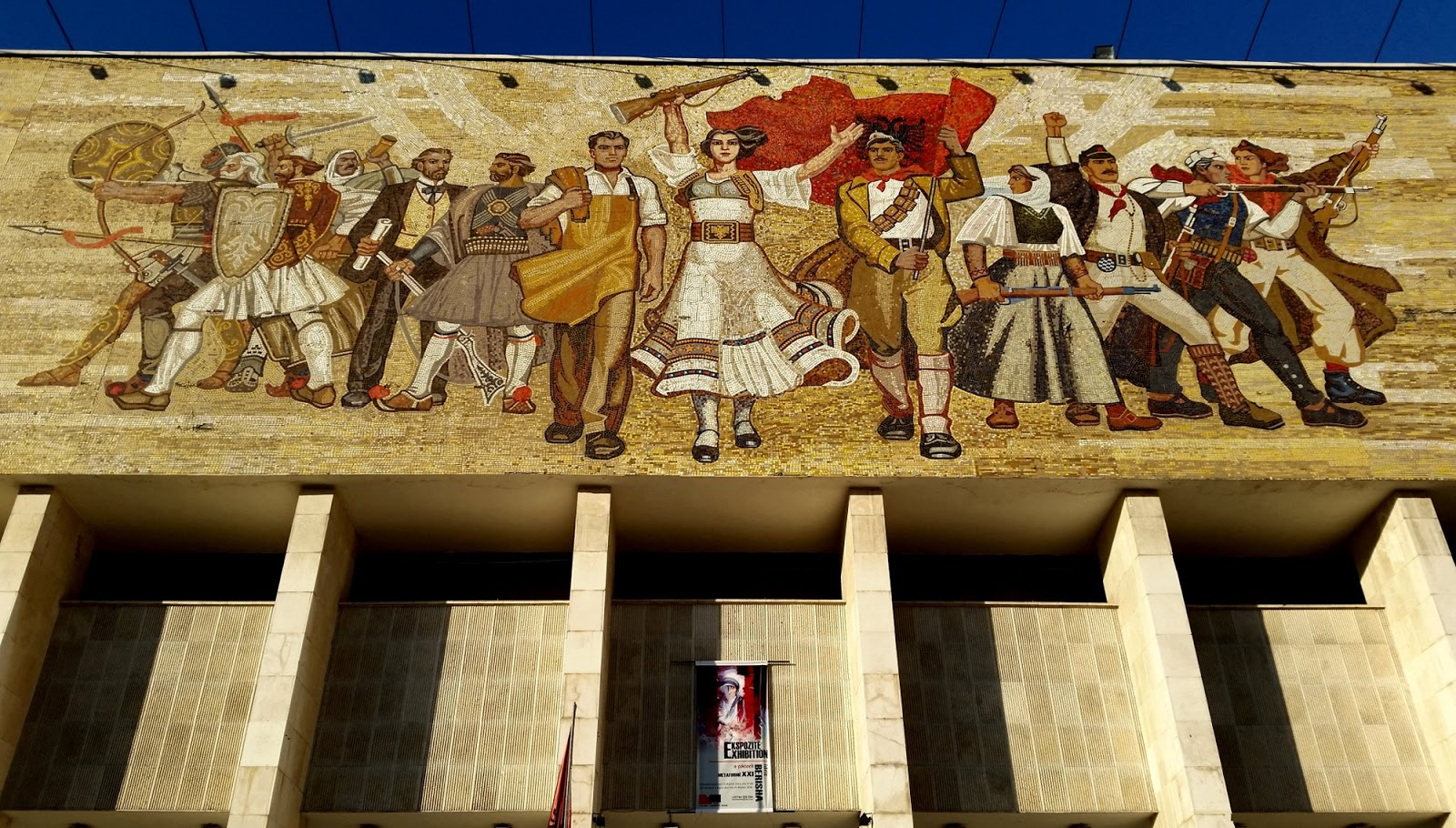 تعلم التاريخ الألباني في المتحف الوطني