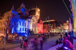 اجمل معالم الجذب السياحى فى بوخارست