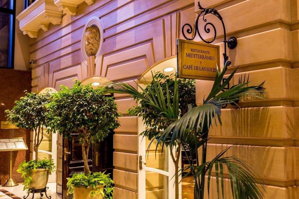 فندق Olissippo لابا بالاس