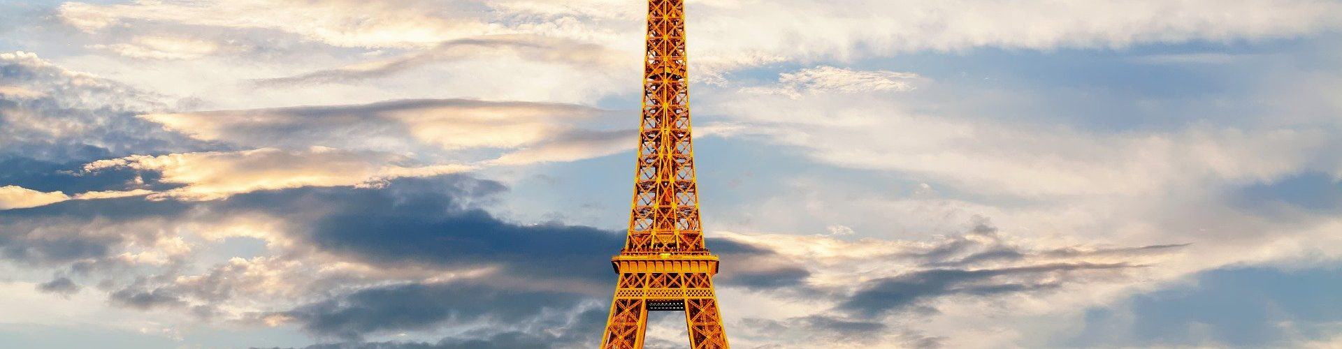 متاحف باريس