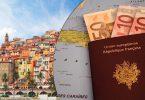 تكاليف السفر إلى فرنسا