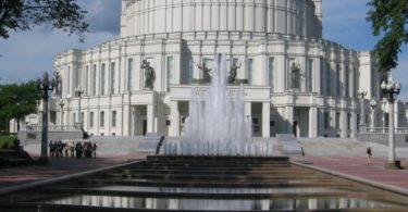 الأماكن السياحية في مينسك
